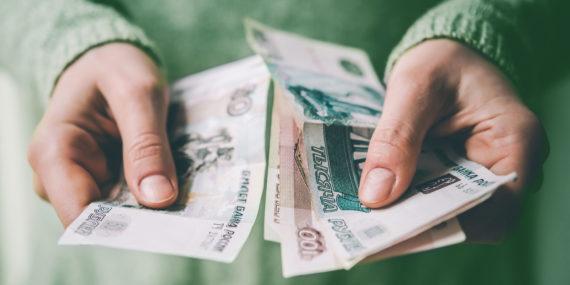 Взять кредит наличными в мкк как инвестировать в недвижимость в сша