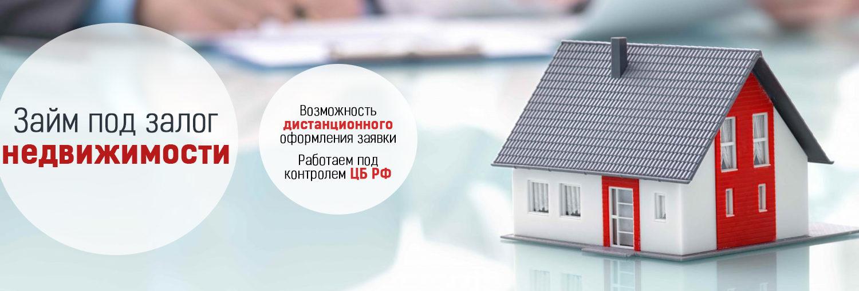 получение знака инвалид на автомобиль в москве мсэ